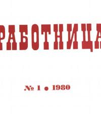 Схема вязания оренбургского пухового платка