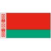 Оренбургская пуховая презентация в Минске