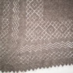 Как был написан стих «Оренбургский пуховый платок»?