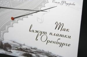 Православие ру поздравление с днем ангела фото 983