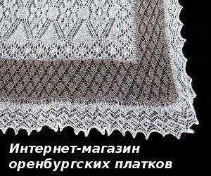Магазин Оренблога